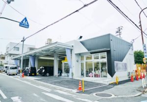 カーケアセンター堺店
